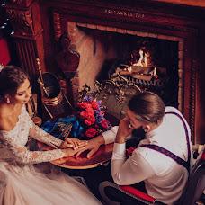 Wedding photographer Masha Lapteva (Xray). Photo of 06.10.2017