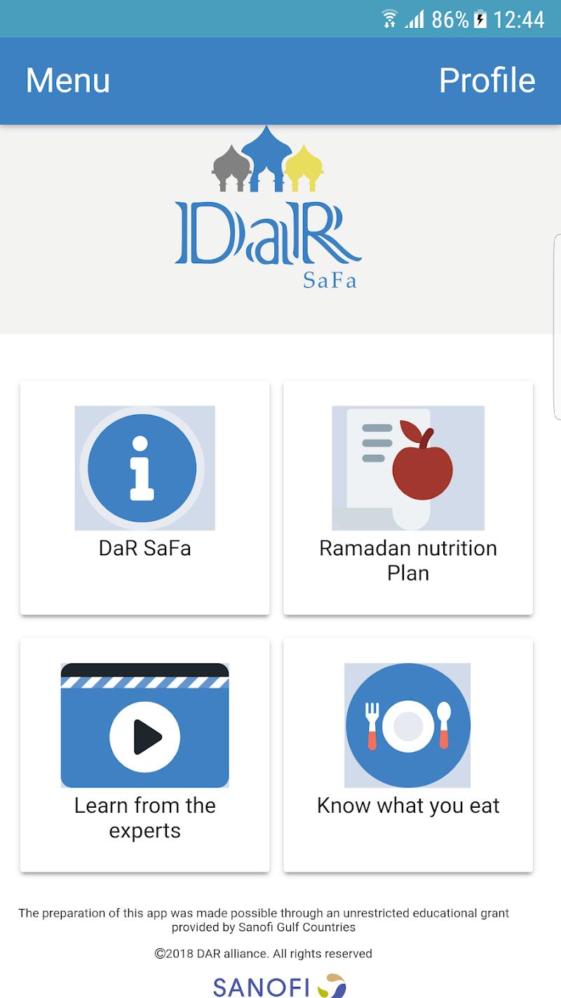 Скриншот DaR SaFa