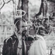Wedding photographer Matvey Grebnev (MatveyGrebnev). Photo of 28.04.2016