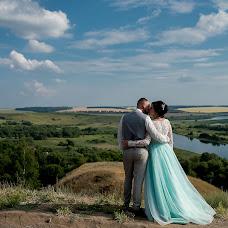 Wedding photographer Ekaterina Tolstyakova (Katrin694). Photo of 18.07.2018
