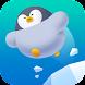 Jumping : ペンギンを助けろ - Androidアプリ