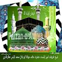 Faizan-e-Auliya Allah HK icon