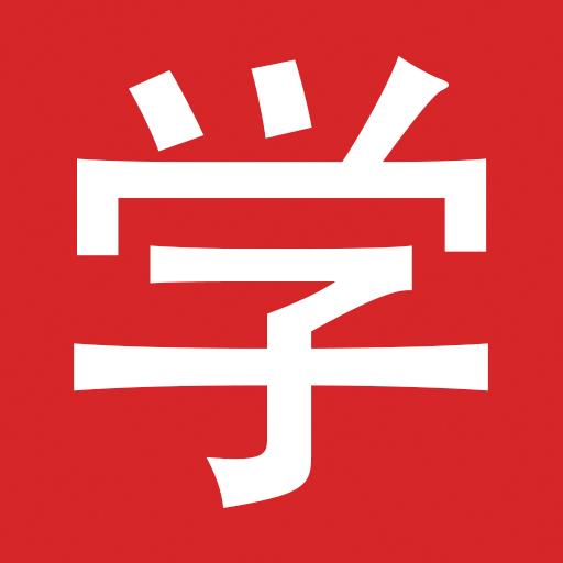 Chinese HSK Level 1 pro