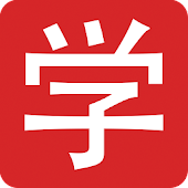 Chinese HSK Level 1 pro