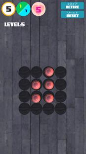 SpherePuzzle- screenshot thumbnail
