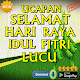 ucapan selamat idul fitri lucu for PC-Windows 7,8,10 and Mac