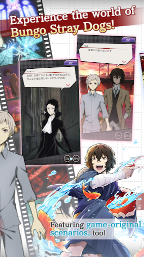 Bungo Stray Dogs: Tales of the Lost 1.1.4 screenshots 4