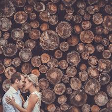 Wedding photographer Kuba Szewczyk (sfalexander). Photo of 03.10.2016