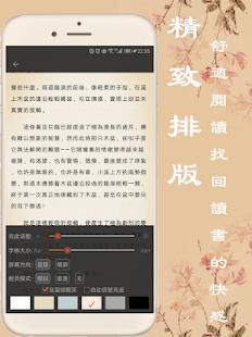 咔咔小說 - 免費全本小說-網絡小說-言情耽美同人爽文小說-txt電子書閱讀器
