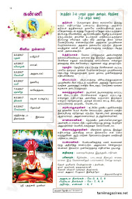 Kumudam Jothidam Raasi Palan - 3-5-2017 to 9-5-2017