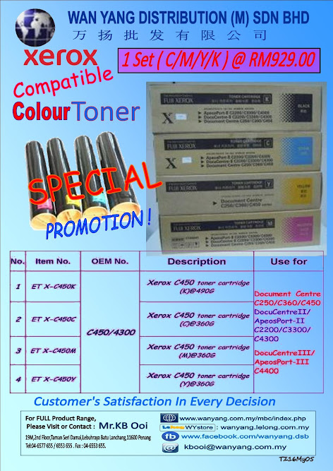 XEROX C450/4300 Compatible Copier Toner Cartridge