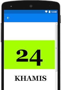 Gaji Kerajaan 2019 for PC-Windows 7,8,10 and Mac apk screenshot 2