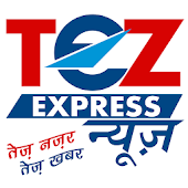Tez Express News