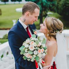 Bryllupsfotograf Natalya Prostakova (prostakova). Foto fra 03.12.2015
