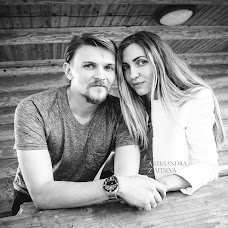 Wedding photographer Aleksandra Zayceva (AZaice8717). Photo of 24.08.2015