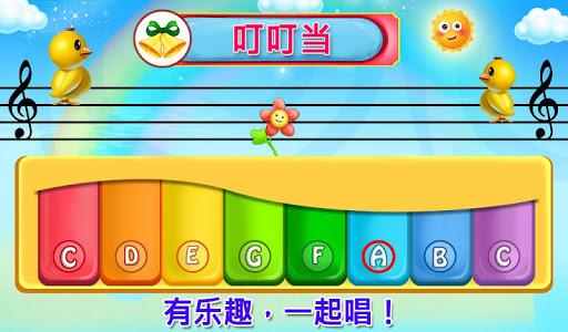 玩免費教育APP|下載婴儿钢琴为孩子 app不用錢|硬是要APP