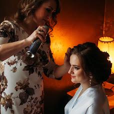 Wedding photographer Aleksandr Kalinichenko (alex1995). Photo of 09.05.2017
