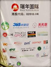 "Photo: Connet sponsored drift event ""Chinese 中飄互動CID汽車飄移大賽"" in Guangzhou, Sep 2014"