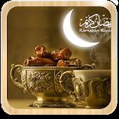 نصائح رمضانية (للأخت المسلمة)