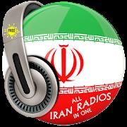 All Iran Radios in One Free