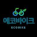 에코바이크 icon