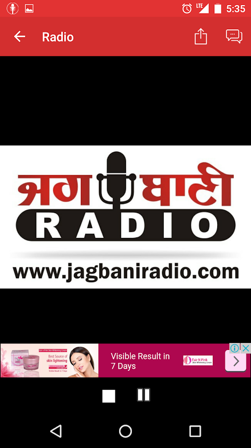 Jagbani Punjabi App- screenshot