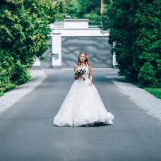 Wedding photographer Volodimir Lesik (Tsembel). Photo of 08.10.2018