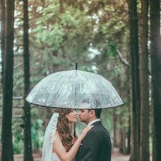 Wedding photographer Aleksandra Gavrina (AlexGavrina). Photo of 20.09.2017
