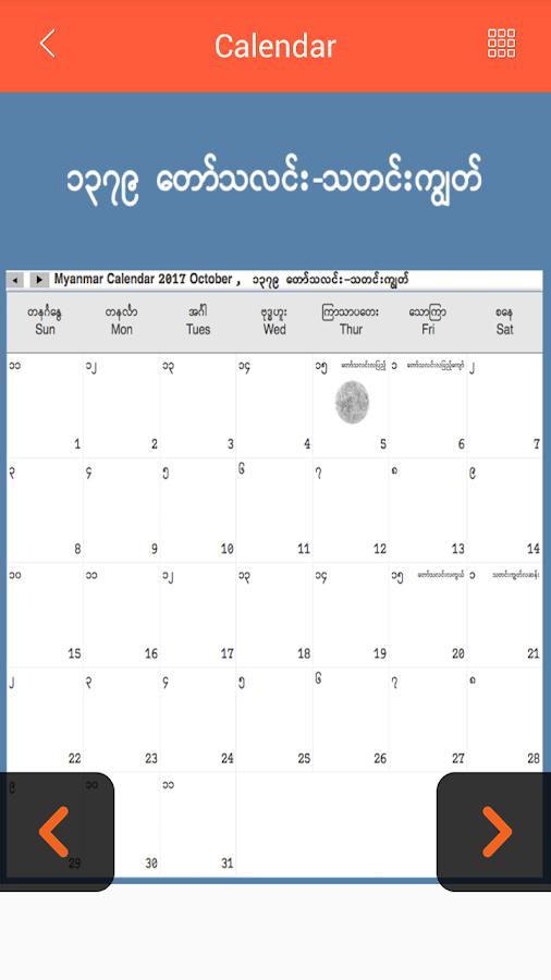 Myanmar Calendar 2017 - Android Apps on Google Play