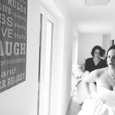 Wedding photographer Jolie Histoire (joliehistoire). Photo of 05.12.2015