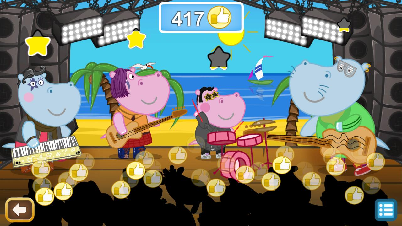 Rockstar: Baby Band- screenshot