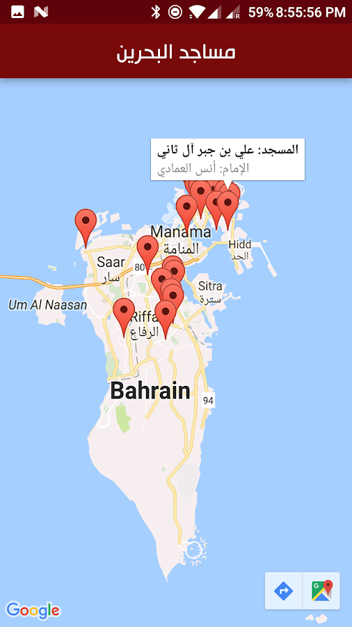 ‫Bahrain Reciters  قراء البحرين‬‎- screenshot