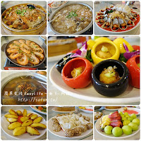 港南風景區餐廳