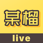 Yellow Live - Live Video Streaming icon