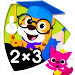 Fun Times Tables: Toddler Math icon