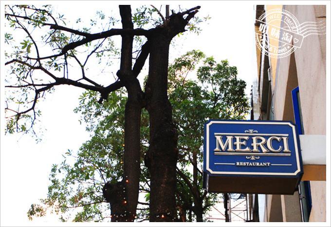 Merice梅西餐酒館
