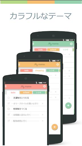 ExactSpy - Mobile Spy App Free, Cell Phone Spy