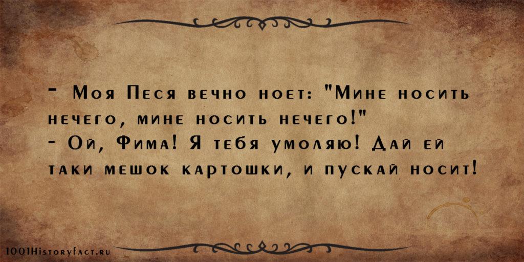 Анекдоты из Одессы старые и новые но просто великолепные!