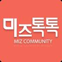 미즈톡톡(임신,출산,육아정보) icon