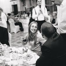 Wedding photographer Vasiliy Klimov (klimovphoto). Photo of 18.10.2017