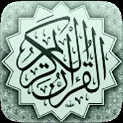Quran - Mushaf Tajweed