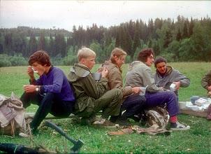 Photo: Сылва-1973