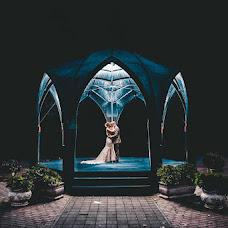 Esküvői fotós Gabriella Hidvegi (gabriellahidveg). Készítés ideje: 17.09.2018