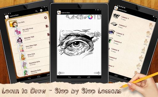 学画画漫画眼睛