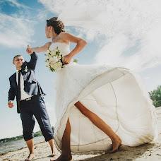 Wedding photographer Yuliya Mo (YaMO). Photo of 22.10.2014