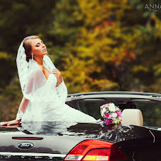 Wedding photographer Anna Volchek (missis). Photo of 18.09.2015