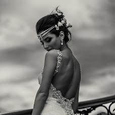 Wedding photographer Inna Martynova (IMphoto). Photo of 18.04.2016