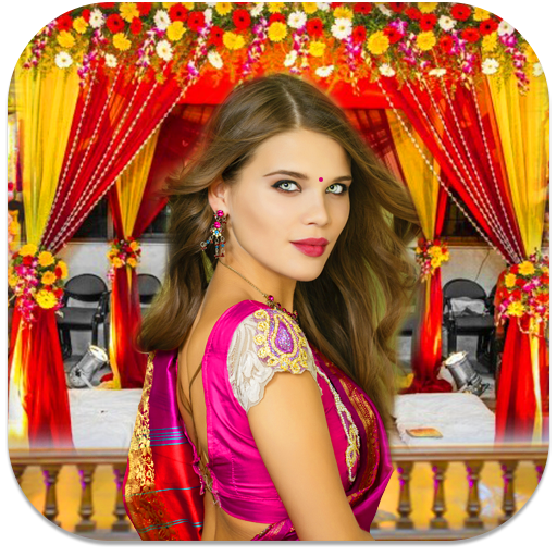 Marriage Photo Frames (app)