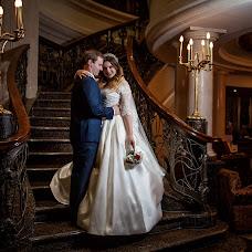 Wedding photographer Katerina Monich (katemonich). Photo of 21.09.2017