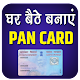 Pan Card Apply for PC Windows 10/8/7